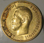 редкие монеты и боны