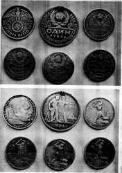 Продаю Царские ,  Немецкие монеты а также перед СССР чистого серебро 9