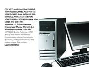 Игровой компьютер в комплекте