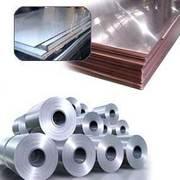 продам Нержавеющая сталь