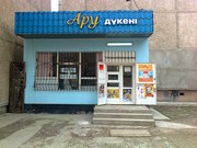 Продуктовый магазин с земельным участком (СЕВЕР)