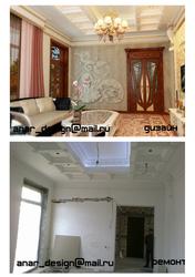 Архитектурные проекты и дизайн интерьера