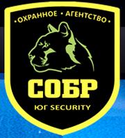 Охранные услуги СОБР ЮГ SECURITY,  физическая охрана