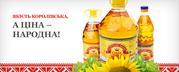 Масло подсолнечное в ПЭТ Бутылках и наливом