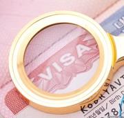 Работа в Польше. Рабочая Шенгенская виза на 1 год. Гарантия 100%