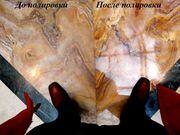 Кристаллизация мрамора,  гранита (восстановление первоначального вида).