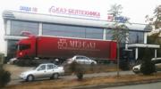 Продажа тракторов МТЗ и другой сельхозтехники в Шымкенте!