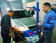 Центр Технического осмотра автотранспортных средств.