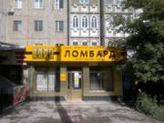 Кредитование в Шымкенте