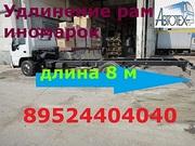 Бортовые платформы Man Hyundai Isuzu  еврокузова купить  фургон на Vol