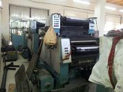 Печатный станок  MANROLAND 204 TOB