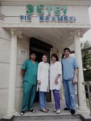 Стоматологическая клиника ЭСТЕТ
