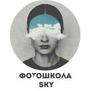 Фото курсы от Фотошколы SKY в Шымкенте