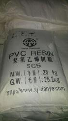 Продам PVC SG5 в мешках
