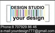 Студия авторсого дизайна