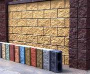 Производим и реализуем колотые сплитерные блоки(40*39*19)