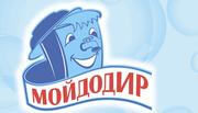 Компания производитель ТМ Мойдодыр ищет дистрибьютора (Губки кухонные, мочалки, фольга пищевая)