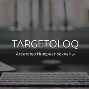 Профессиональная настройка официальной рекламы в Facebook и Instagram