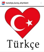 Курсы турецкого языка в Шымкенте! Türkçe öğreniyorum!